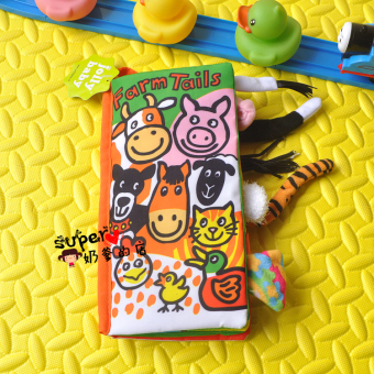 Baby baby three-dimensional children's pacify cloth book toys