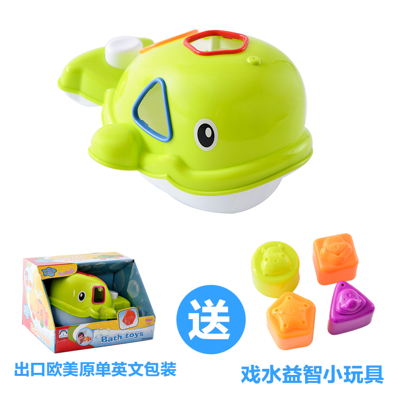 Philippines   Baby Duck puzzle rubber tub The best price