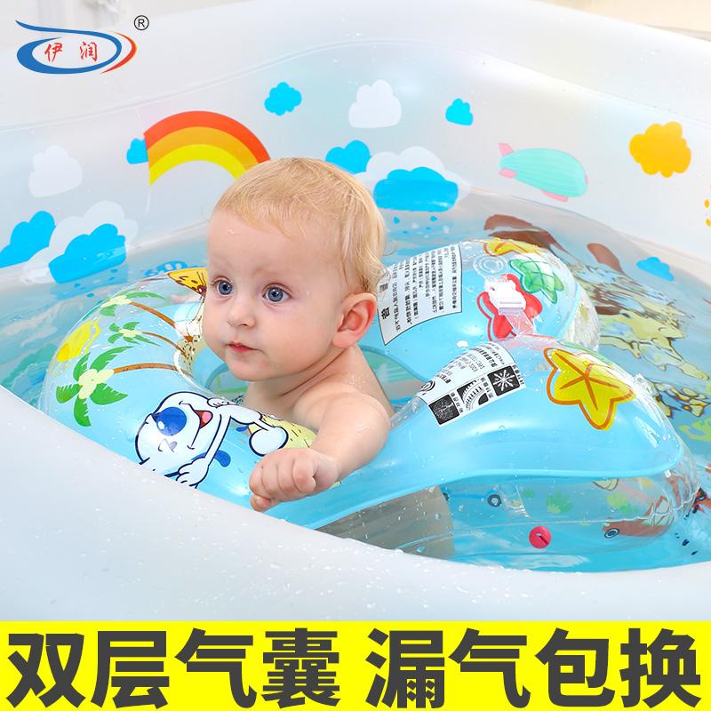 Philippines | Baby infants children armpit ring baby swim ring Price ...