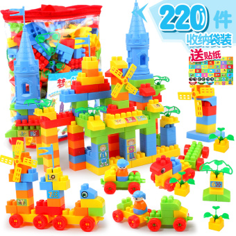 Baby plastic puzzle fight inserted anniversery children's building blocks