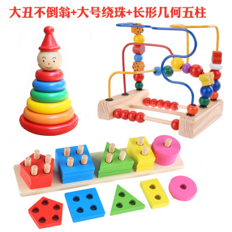 Baby wooden coordination children's early childhood building blocks around the bead