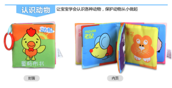 Baobao baby three-dimensional Children's Early Childhood cloth book