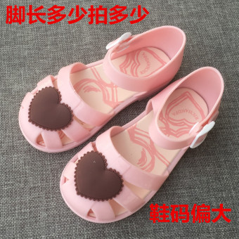 Baobao Roman New style girls bag with sandals gel shoes