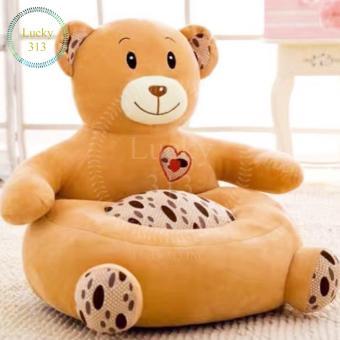 Beam Sofa Child Seat Kids & Baby Sofa (Bear Brown) - 2