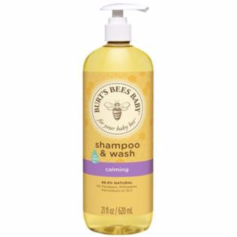 Burt's Bees Baby Bee Shampoo and Wash, Calming, 21oz Price Philippines