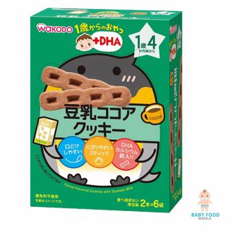 Cocoa Flavored Cookies with Soybean Milk for babies - 2
