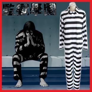 Best Buy Cos Prison School Striped One Piece Dress In Philippines Stevenlara