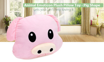 Cute Pig Shape Stuffed Emoticon Plush Pillow Toy (Pink)