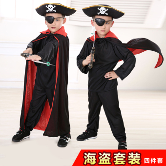 Halloween Pirate Ship Captain Cosplay Kids' Costume