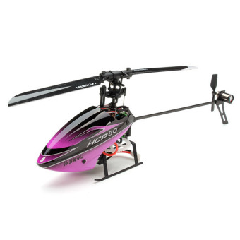Hisky Axis Gyro RC Helicopter - intl Price Philippines