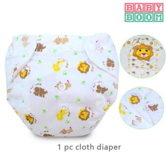 Harga Baby Boom Washable Cloth Diaper- Lion