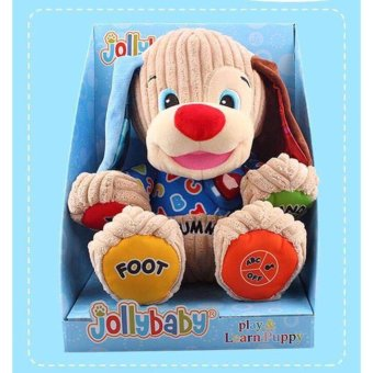 Jolly Baby Learning Puppy Price Philippines