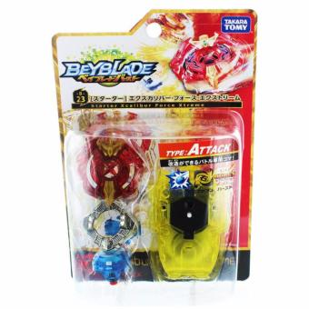 Harga Bey Blade Xcalibur Force Extreme ( Attack Type)
