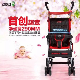 Harga Happy Dino LD303-G074 Trolley Stroller