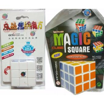 In Demand Magic Square Cube Verticales and Rubix Cube Set Of 2 Price Philippines