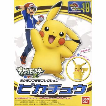 BANDAI Pokemon Plastic Model Collection Pikachu Price Philippines