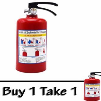 (BUY ONE TAKE ONE) Coin Bank Fire Extinguisher Design Red No.MT53 Price Philippines