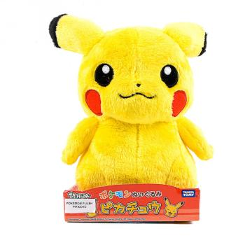 Pocket Monster Pokemon Plush - Pikachu Price Philippines