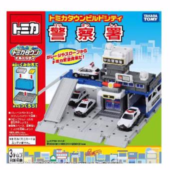 Harga Tomica Town Build A City Police Station