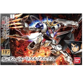 Gundam HG 1/144 Gundam Barbatos Lupus Rex Price Philippines