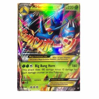Hequ All Mega Pokemon Cards No Repeat Newest Cartas Pokemon Toys Pokemon Ex Cards / Child Gift 18pcs/set - intl Price Philippines
