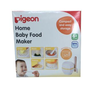 Harga Pigeon Home Baby Food Maker (White)