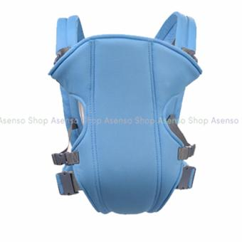 Safe Baby Comfort Backpack Sling Pouch Carrier Price Philippines
