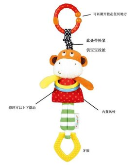 Rorychen High Quality New Baby Baby Neutral Music Calf Design Push Lathe Hanging Soft Doll Bell Plush Toys and Squeak Paper AP - intl Price Philippines