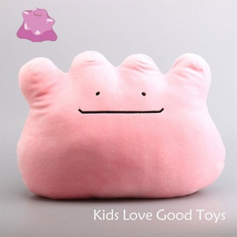 35CM New Pokemon Ditto Metamon Plush Pillow Soft Doll Throw Cushion Toys Dolls - intl Price Philippines