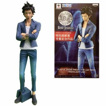 Harga Banpresto Jeans Freak -THE Last Word- Trafalgar Law