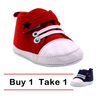 Harga BABY STEPS Buy One Star (Red) Take One Star (Blue)