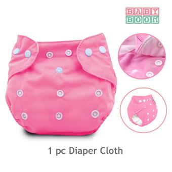 Harga BABY BOOM Baby Cloth Diaper (Pink)