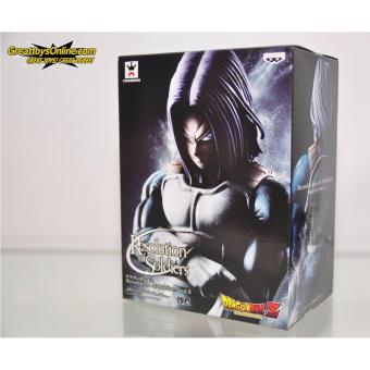 Banpresto 4983164371222 Dragonball Z Resolution of Soldiers Vol.5 Trunks Action Figure ORIGINAL* Price Philippines