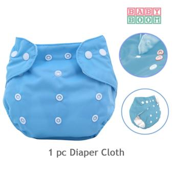 Harga BABY BOOM Baby Cloth Diaper (Blue)