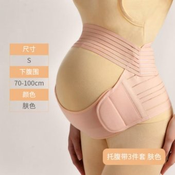 Harga Girdle Pregnant Woman Special-Purpose Ventilation Maternity Belt Prenatal Belt Baotai Belt(Size:S) - intl