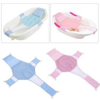 Infant Bathtub Net Shower Support Baby Toddle Bathing Seat Mat Pad Cardle- Pink - intl - 5