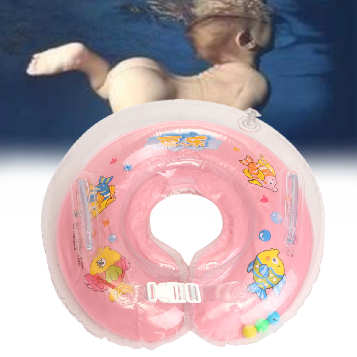 Philippines | Inflatable Float Ring Baby Infant Swimming Neck Safety ...