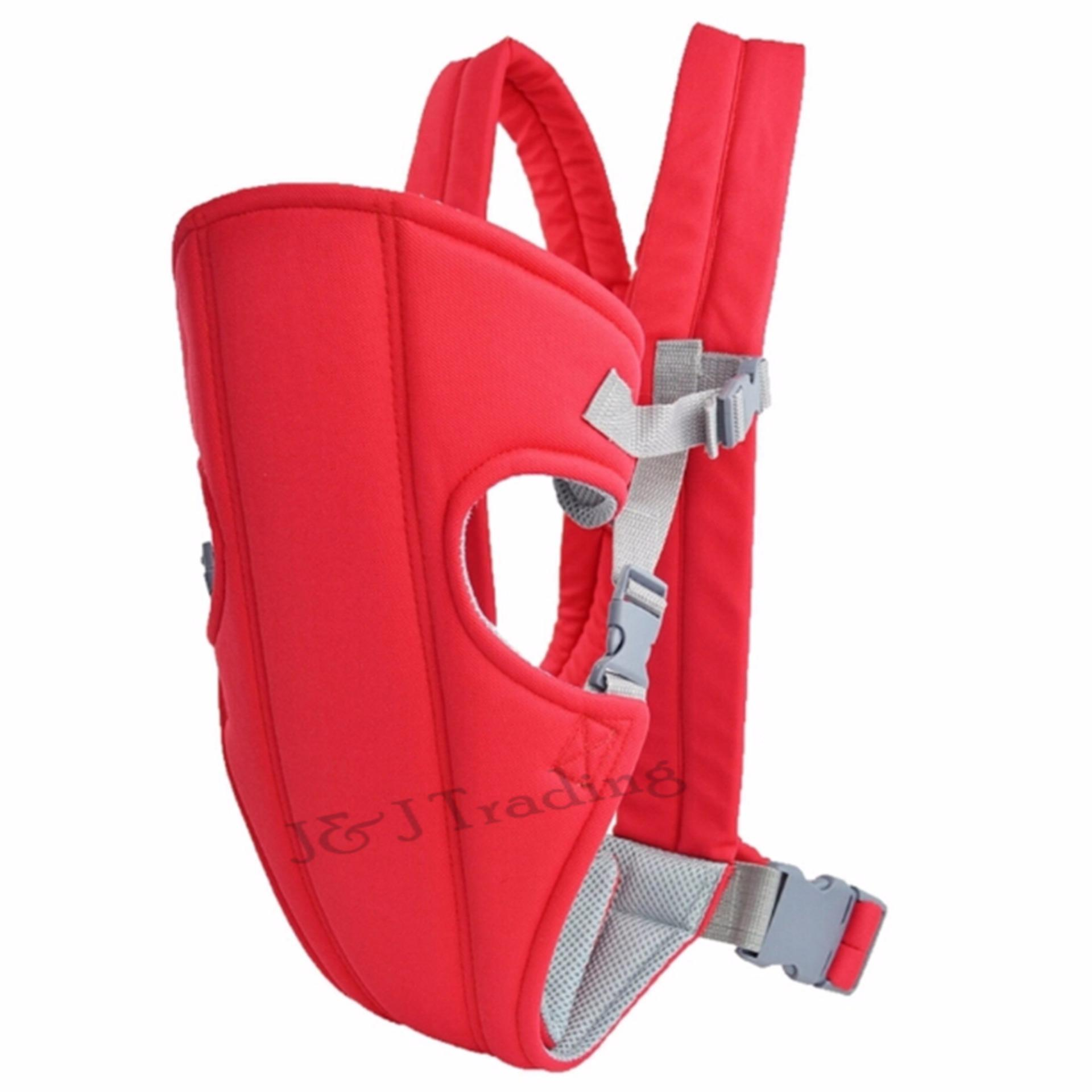 J&J Adjustable Sling Wrap Rider Infant Baby Carrier (Red) withElectron Go Out Mosquito Mini Night Lamp (Pink)