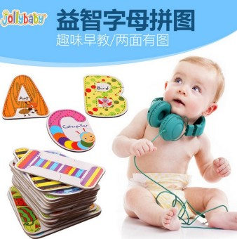 Jolly baby multi-color English early childhood toys puzzle