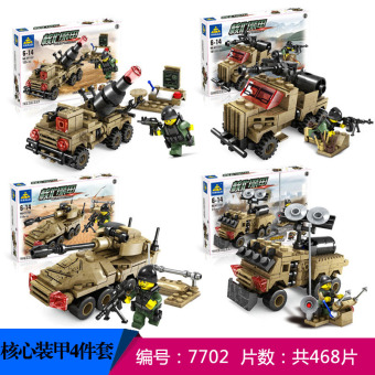 KAZI anniversery boy's military puzzle assembled building blocks Model