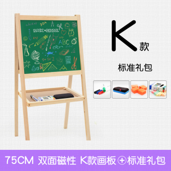 Large Solid Wood children's Sketchpad easel