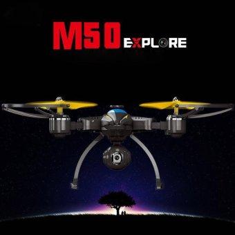 M50HW 2.4G Foldable RC Selfie Drone WiFi FPV 0.3MP Air PressAltitude Hold Black -