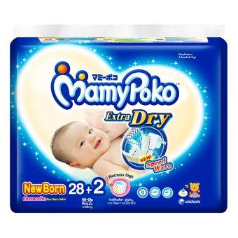 MamyPoko Extra Dry Diaper Newborn, Pack of 28+2