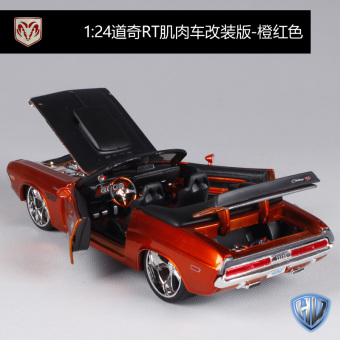Mei Chi figure model alloy car model