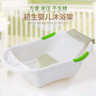 Minimoto net bag non-slip bath mat bath rack baby shower Frame
