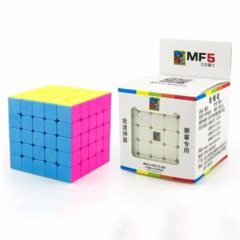 MoFang JiaoShi MF5 5x5x5 Rubik's Speed Magic Cube Pink Stickerless - 4