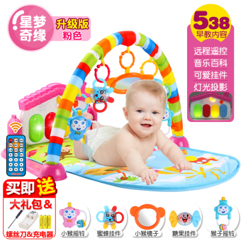 Month new is foot piano toys fitness Frame