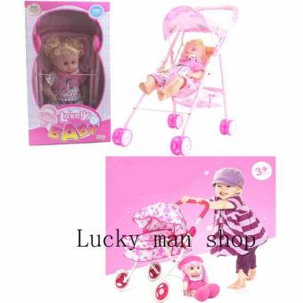 My Baby Alive Doll (Pink) with sound BIG SIZE Price Philippines