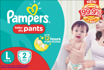 Pampers Baby Dry Pull-Up Diaper Pants L 2s Trial Pack Price Philippines