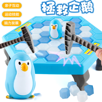 Penguin Rescue Taiwan to play ice cubes toys